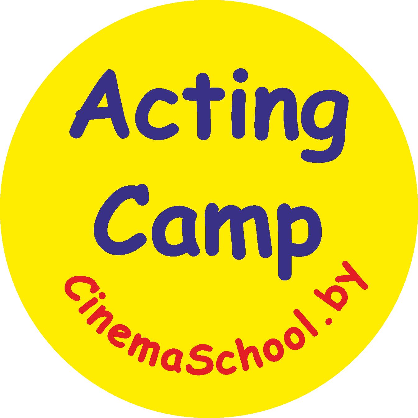 Acting Camp— лагерь актёрского мастерства Минской школы киноискусства (CinemaSchool.by)